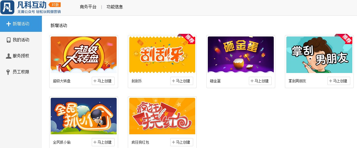 网站建设找杏彩