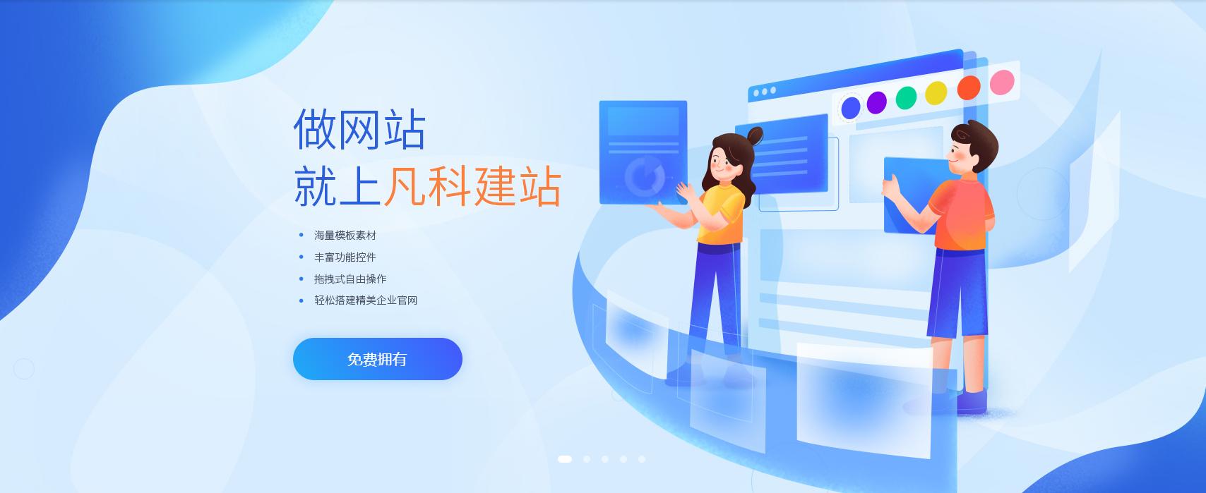 企业网站建设的logo设计