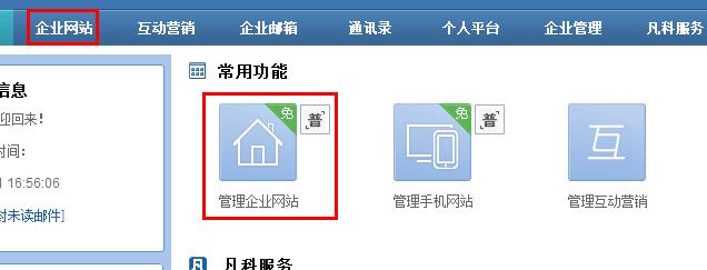 企业网站怎么为用户提供下载功能