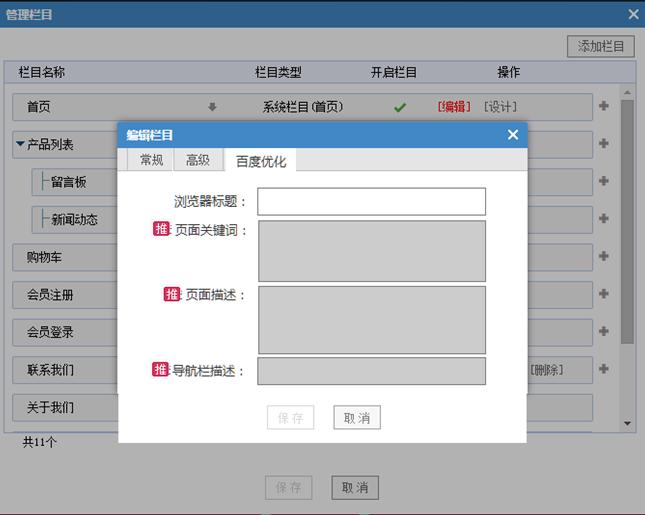 免费网站整站模板源码下载_免费网站模板源码 (https://www.oilcn.net.cn/) 综合教程 第6张